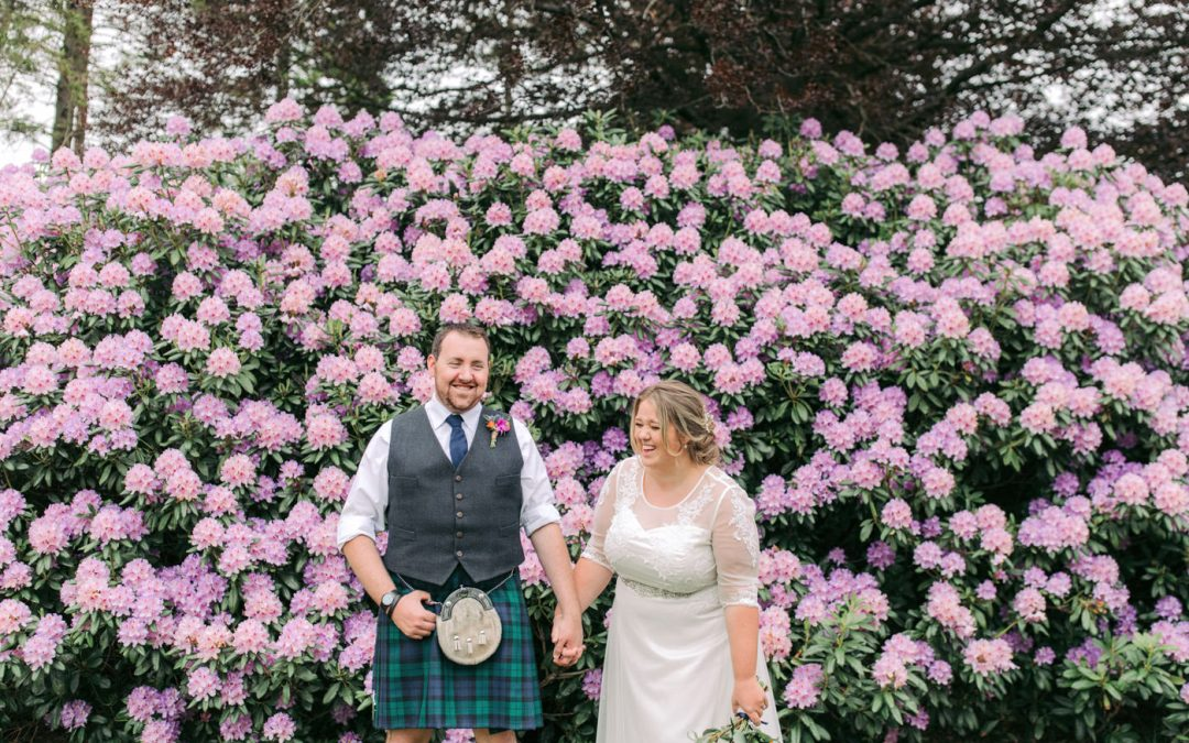 Dalswinton Village Hall Wedding